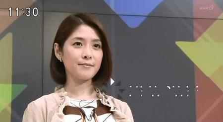 Kamakurachiaki_newsweb_201409030218