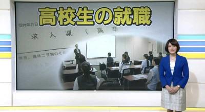 Matsumuramasayo_news7_2014091717200