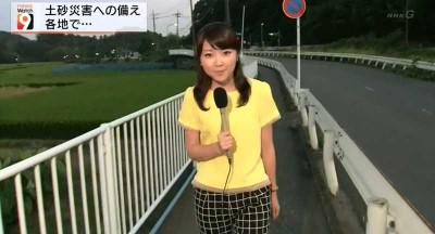 Chibaminori_newswatch9_201408212134