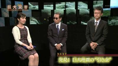 Kamijounoriko_mega_disaster_2014092