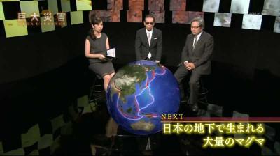 Kamijounoriko_mega_disaster_20140_3