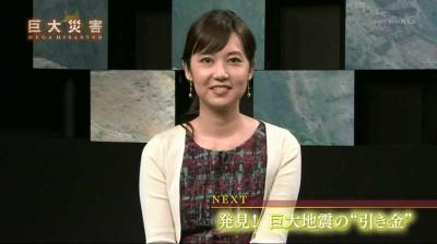 Kamijounoriko_nhk_20140921205239
