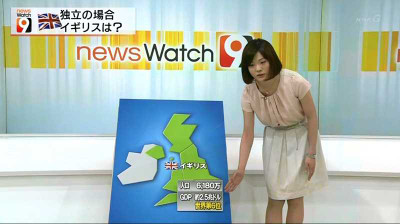Sasakiaya_newswatch9_20140922201751