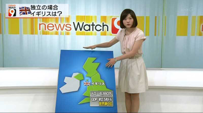 Sasakiaya_newswatch9_20140922201810