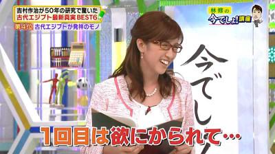 Usamiyuka_imayaruhaisukuru_20140904