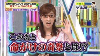 Usamiyuka_imayaruhaisukuru_201409_2