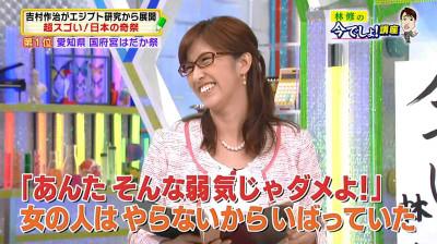 Usamiyuka_imayaruhaisukuru_201409_3