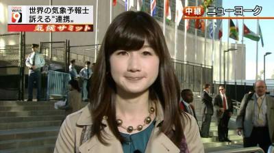 Idahiroko__newswatch9_2014092419000
