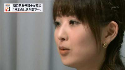 Sekiguchinami_nhk_20140924191713