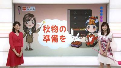 Inoueasahi_idahiroko_20140917144854