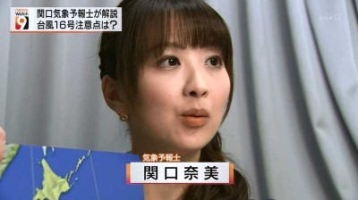 Sekiguchinami_nhk_20140924191247