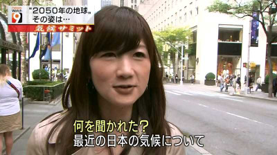 Idahiroko_newswatch9_20140924185930
