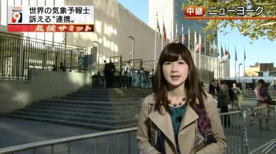 Idahiroko_newswatch9_20140924190321