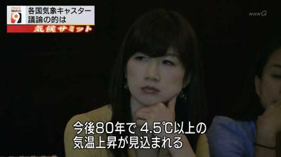 Idahiroko_nhk_20140925220148
