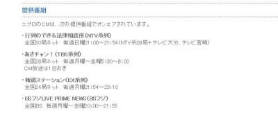 Kinugasariyo_nipuro_20141004_172048