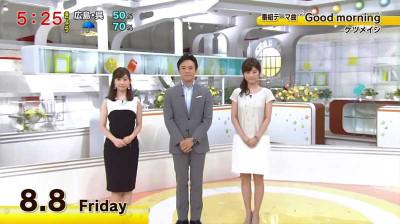 Matsuoyumiko_uganatsumi__2014080807