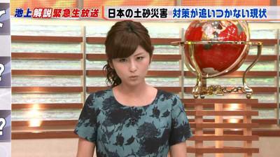 Uganatsumi_tereasa_20140826062223