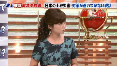 Uganatsumi_tereasa_20140826062247