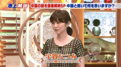 Uganatsumi_ikegamiakira_20140820064
