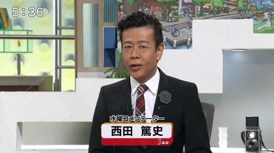 Nishidaatsushi_jsutesyon_20141001_2
