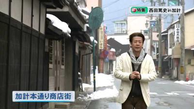 Nishidaatsushi_rcc_20140928220233