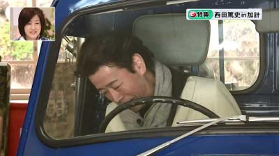 Nishidaatsushi_rcc_20140928220417