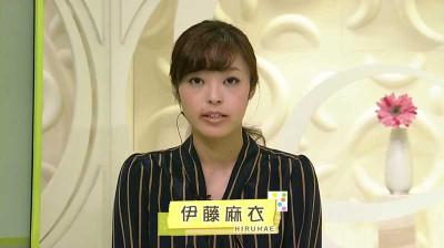 Itoumai_ohayouhiroshima_20141010172