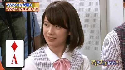 Hironakaayaka_tereasa_2014092900515