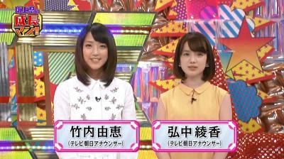 Takeuchiyoshie_hironakaayaka__20141