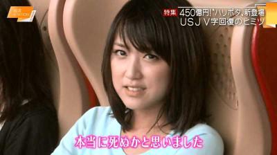 Takeuchiyoshie_tereasa_201407222247