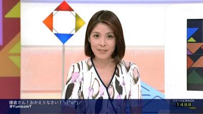 Kamakurachiaki_newsweb_201409171414