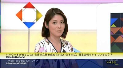 Kamakurachiaki_newsweb_201409171421