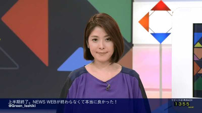 Kamakurachiaki_newsweb_201410042151