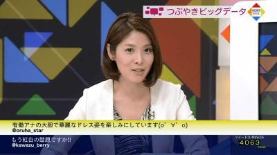 Kamakurachiaki_newsweb_201410121650