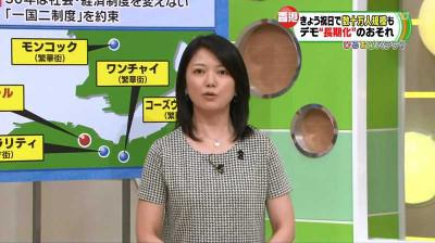 Toyamaeri_hiruobi_20141010062444