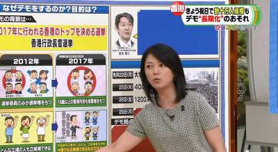 Toyamaeri_hiruobi_20141010062745
