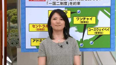 Toyamaeri_hiruobi_20141010063152