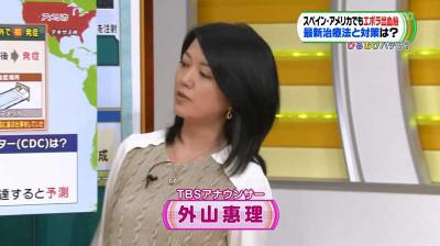 Toyamaeri_tbs_20141010064246
