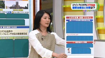 Toyamaeri_tbs_20141010065726