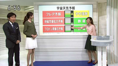 Itoumaikomatsukouji_20141014224334