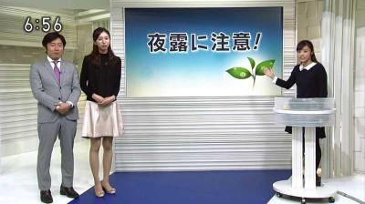 Itoumaimaruishiori_20141016191125