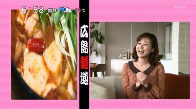 Nishinamizuho_terebiha_201410081813