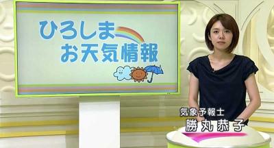 Katsumarukyouko_nhkhiroshima_2014_4