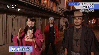 Takashimamiki_nhkhiroshima_201410_3