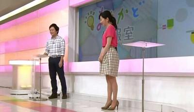 Terakadoaiko_machikado_201409050940
