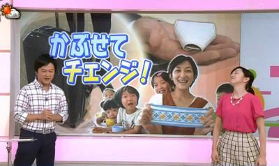 Terakadoaiko_machikado_201409050943