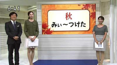 Hiyamachihiromaruishiori__201410160