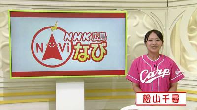Hiyamachihironhkhiroshima_201407302