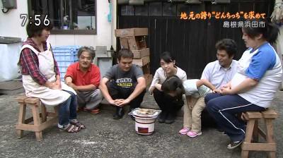 Nakayamakana_shimanetto_201410051_2