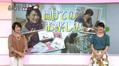 Suzukinaoko_kashimaayano_2014100217